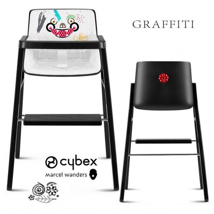 Cybex stolček GRAFFITI